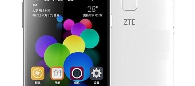 ZTE Blade A1 dengan Sensor Sidik Jari Termurah Hanya 1,3 Jutaan s